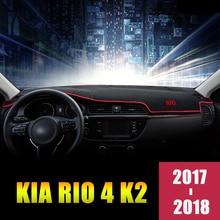 цена на For KIA RIO 4 K2 2017 2018 LHD Car Dashboard Cover Mat Avoid Light Pads Sun Shade Carpets Anti-UV Interior Protector Accessories