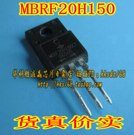 Цена MBRF20H150CT