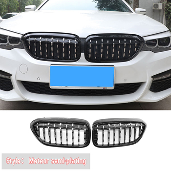 2 قطعة سيارة شبكية الرادياتير الأمامية غطاء نيزك شبه تصفيح ل BMW M550i 540i 530i G30 G31 2017-2019 عالية جودة السيارات البوابات