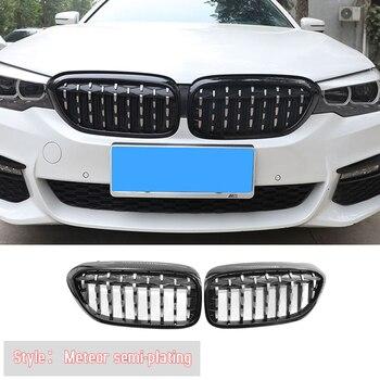 2 Pcs Mobil Depan Ginjal Grille Cover Meteor Semi Plating untuk BMW M550i 540i 530i G30 G31 2017- 2019 Kualitas Tinggi Auto Kisi
