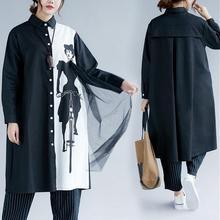 Full Flora Print Blouse Black White Color Block Long Sleeve Women