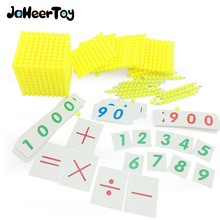 JaheerToy Montessori Early Childhood Educational Toy Decimal Banking Game Math Baby Toys Mathematics 6 7 8
