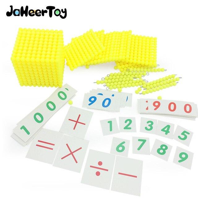 JaheerToy Montessori Early Childhood Educational Toy Decimal Banking ...
