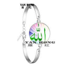 Fashion Islamic Bracelet 18mm glass God holds peace in both hands. In 2019, church day gifts bring good luck to friends.(China)