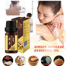 Strong Effect Ginger Anti-Cellulite Essential Oil Body Wrap Slimming Fat Burner Gel Weight Loss Essential Oil 10ml Care TSLM2(China)