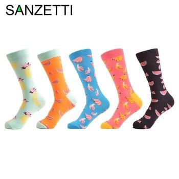 SANZETTI 5 Pair/Lot Classic Creative Dots Women Fashion Socks Casual life home funny Crew Socks For Gifts