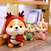 Shiba Plush Toy