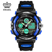 SMAEL Children Watches 50M Waterproof LED Digital Wristwatch Alarm Shock Resistant Back Light Boys Sport Watch Kids Gift WS0508A