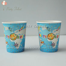 Party supplies 10PCS space and science theme party decoration disposable tableware paper cup cups with food film