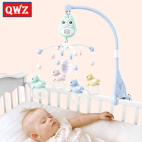 Crib portable bed bell toy rack arm bracket kindergarten music love baby rattle bedside hanging rattle gift box music bed bell