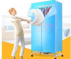 Suszarka do ubrań rodzina wielofunkcyjny podgrzewacz hotel dostarcza 15KG sterylizacja przeciw wilgoci usuwanie pleśni