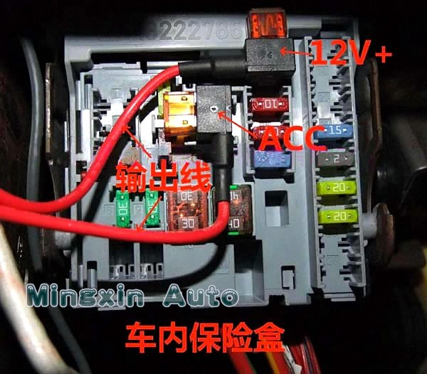 98 Jeep Wrangler Wiring Diagram Safely Get Power From Car 12v Acc Car Fuse Adapter Medium