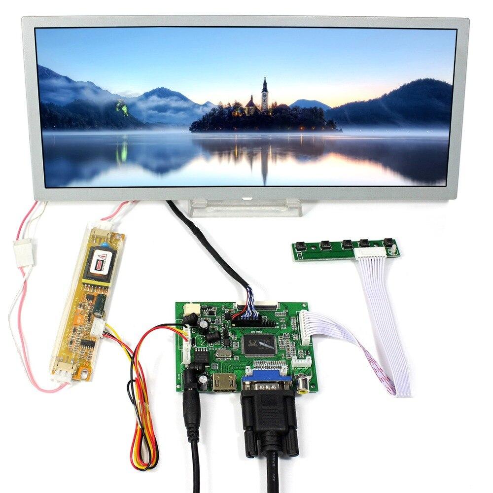 HDMI VGA 2AV LCD Driver Board With 12 3inch LQ123K1LG03 1280x480 LCD Screen