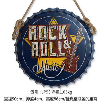 """""""ROCK MUSIC"""" 3D effect tin sign Wall Hangings Vintage Metal Painting Beer Cap Bar Cafe  Decoration Poster Mural Craft  50X50 CM"""