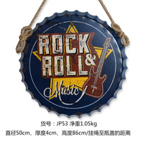 ROCK MUSIC 3D effect tin sign Wall Hangings Vintage Metal Painting Beer Cap Bar Cafe Decoration Poster Mural Craft 50X50 CM