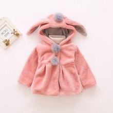 Children's wear new Korean version of the autumn girl long-sleeved long ears plus velvet fashion to keep warm