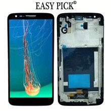 Для LG Optimus G2 D800 D801 D802 D803 LS980 VS980 ЖК дисплей сенсорный экран оцифровать сборки с рамки