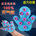 Lymphatic drainage massage device beads meridiarns brush gloves stovepipe massage ball