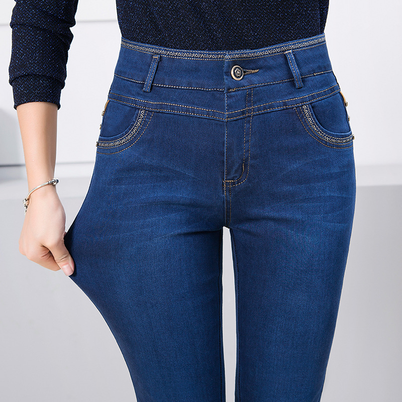 Online Buy Wholesale good skinny jeans from China good skinny ...