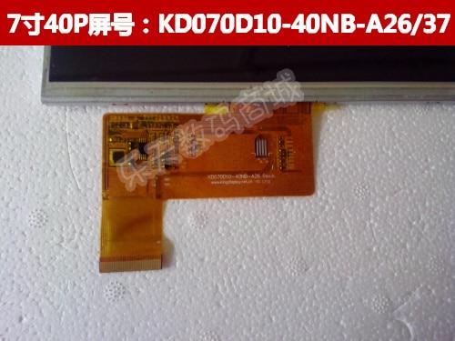 kd070d10-40nb-a37 ile ilgili görsel sonucu