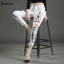 Baalmar Jeans 2017 Spring New Women Jeans Pants Light Blue Casual Bleached Hole Straight Loose Denim Jeans Trousers