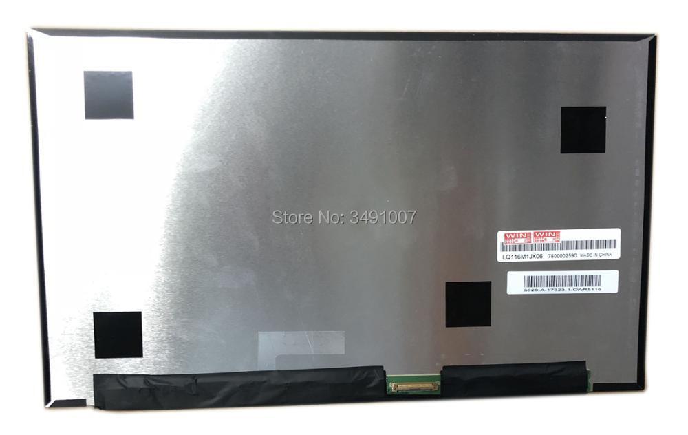 все цены на LED LCD LQ116M1JX06 LCD SCREEN PANEL LCD Panel Laptop Screen онлайн