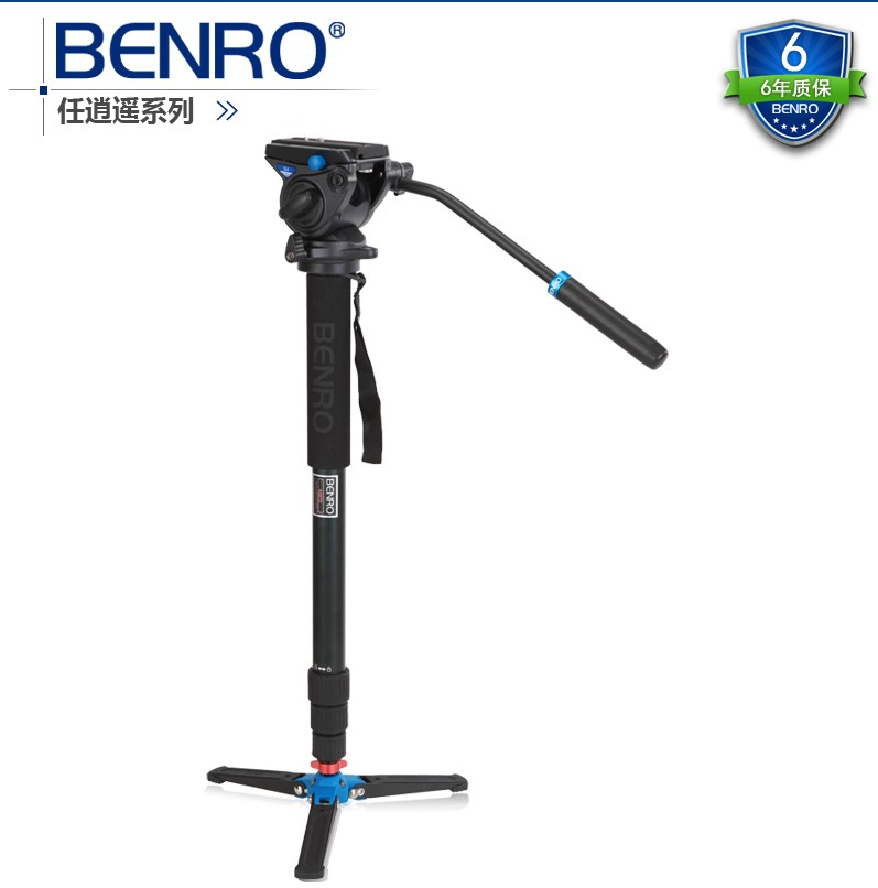 Monopod benro A48TDS4 SLR camera photography camera portable monocular video headMonopod benro A48TDS4 SLR camera photography camera portable monocular video head
