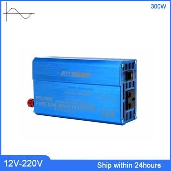300W DC to AC Pure Sine Wave Solar Inverter/DC12V to AC220V Portable Power Transformer with USB port/Smart Control Car Converter