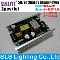 2pcs Lot High Quality 200W Power Supply 5R 230W Moving Head Beam Light Power 100 240V
