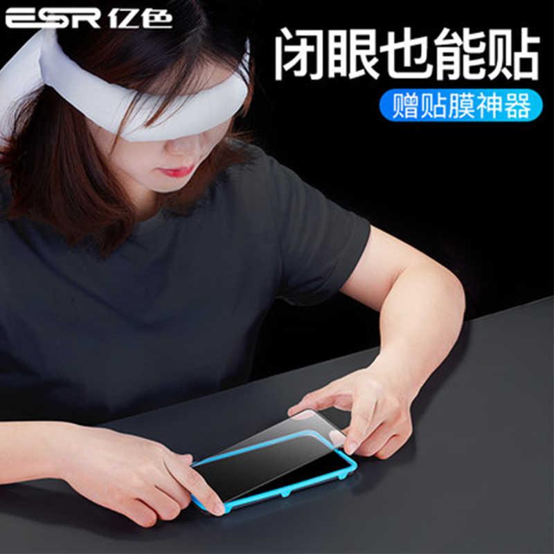 2019 nouveau protecteur d'écran en verre trempé pour Xiao mi 9 SE protecteur de Film avant clair pour Xiao mi 9 9SE protecteur de Film pour Xiao mi 9