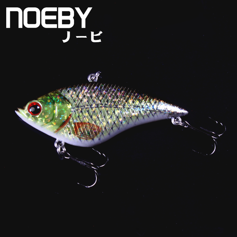 NOEBY 1 Pcs Fishing Lure 70mm/15g 0.6-2m Sinking Super VIB Lures Hard Baits France VMC Treble Hooks + PVC Plastic Box NBL 9058 ...