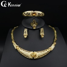 African beads Nigeria Wedding jewelry sets  gold-color Dubai Fashion Bridal classic yellow bead Necklace Bracelet ring Earrings