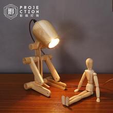 Творческий лампа щенок северные исследования лампа спальня ночники можно сложить оригинальные деревянные лампа