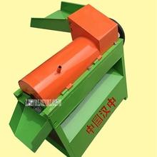 220V/50 Hz  Green walnut stripping cleaning machine production 500kg / h, Power 2200W Green walnut Peeling clean One machine