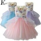 Cinderella Girls Dress Elegant Unicorn Party Summer Wedding Dresses For Kids Party Moana Dresses For Girls Elsa Dress Vestidos