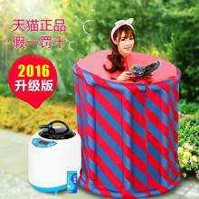 JUMAYO SHOP COLLECTIONS – STEAM AROMATHERAPY SAUNA BOX KIT