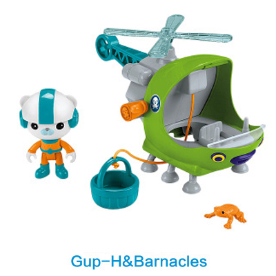 original Octonauts GUP-H and Barnacles vehicle figures toy, bath toy - child Toys free shiping by spsr 1 set of chinese edition original octonauts oktopod splelset figure toy with original box child toys