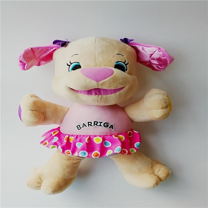 Stuffed e Plush Animais cão musical educacionais do bebê Forma : Animal