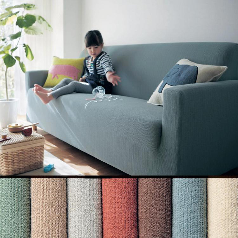 Simple modern solid stretch hand slipcover sofa cover full