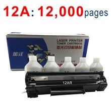 12,000 pages 12a 2612a Q2612a Toner Cartridges Set for Hp LaserJet 1010 1012 1015 1018 1020 1022 3050 M1005 M1319f Printer