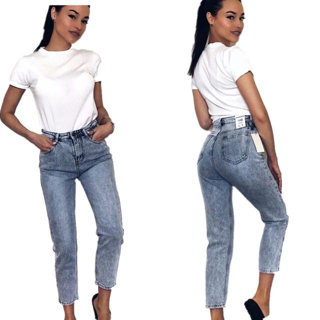 Vintage Chic Boyfriends Harem Jeans Women Plus Size Elastic High Waist Cool Denim Pant Trousers Chic Mom Loose Jean Pants Retro