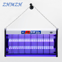 LED Electric Shock Mosquito Killer Lamp 220V Anti-fly lights Radiationless Light Trap Lamp Physical Mosquitoes Traps