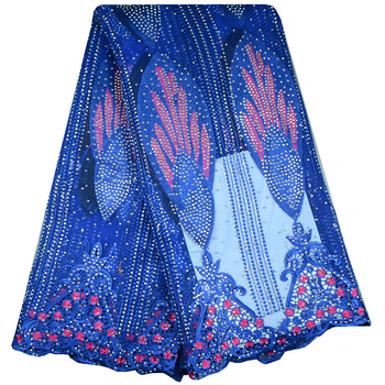 Best Selling New African Cord Lace Blue High Quality French Lace Fabric 2017 African Mesh Lace Fabric For Nigerian Lace Wedding