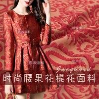 143cm cashew flower jacquard brocade fabric fashion dress brocade satin fabric dress jacquard fabric wholesale cloth