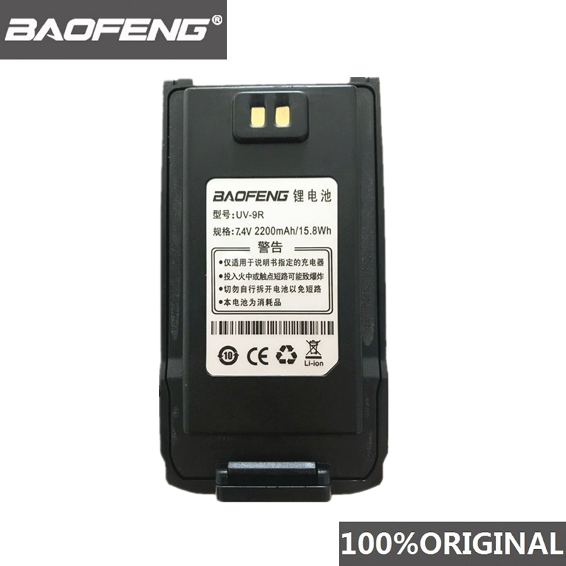 100% Original  BaoFeng UV-9R Walkie Talkie 7.4V 2200mah Li-ion Battery For Pofung UV 9R Two Way Radio UV9R Woki Toki