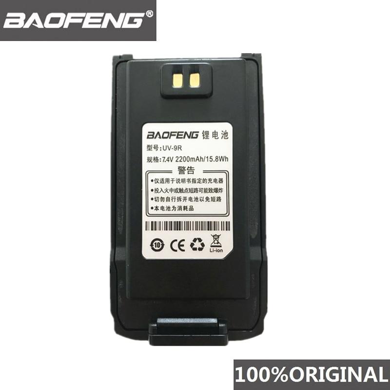 100% Original  BaoFeng UV-9R Walkie Talkie 7.4V 2200mah Li-ion Battery For Pofung UV 9R Two Way Radio UV9R Woki Toki