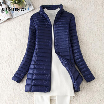 SEDUTMO Winter Long Women Down Jackets Ultra Light Duck Down Coat Thin Slim Black Puffer Jacket ED341 1