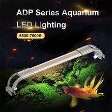 2.5-8W ADP Series Aquarium LED Lighting 220V Fish Tank Overhead Aquatic Water Plant Lamp 6500-7500K US Plug W/ EU Adapter