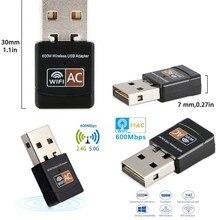 Беспроводной USB Wi-Fi двухдиапазонный USB адаптер 600 Мбит/с 2,4G 5G двухдиапазонный Ethernet PC USB WiFi адаптер LAN Dongle антенный приемник