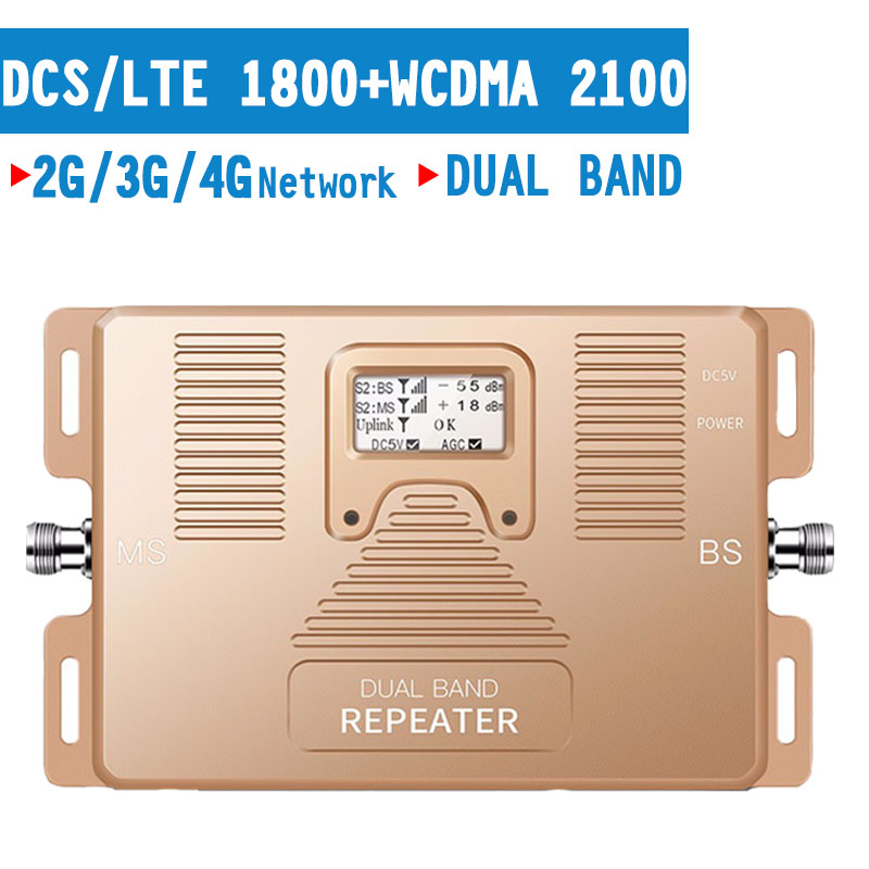 2G 3G 4G Cellphone Signal Repeater Band 1 4G DCS LTE 1800 3G WCDMA 2100 Cellular Amplifier 70dB Gain LCD Display  4G LTE Booster